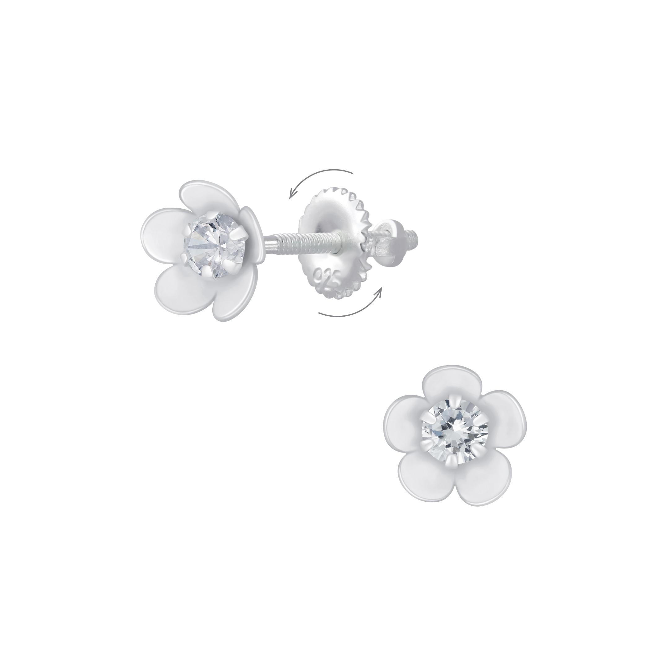 Silver Flower Back Earrings